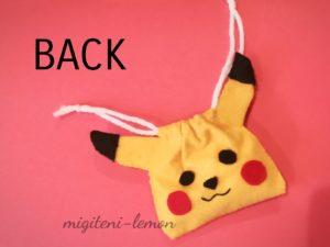pikachu-kawaii-handmade-pouch
