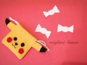 candy-pouch-pokemon-pikachu