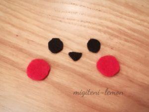 kawaii-pikachu-face-smile