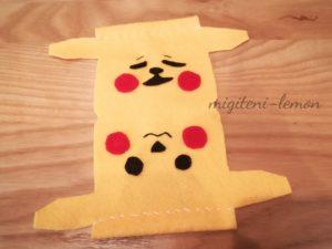 kantan-pikachu-pouch
