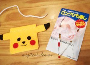 daiso-hobby-item