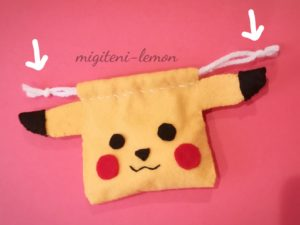 easy-pouch-pokemon