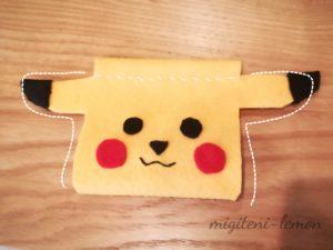 kawaii-shiwashiwa-pikachu
