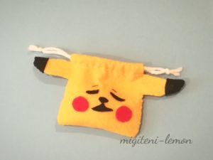 nayami-pikachu-shiwashiwa