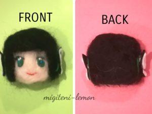 front-back-youmou-felt-doll