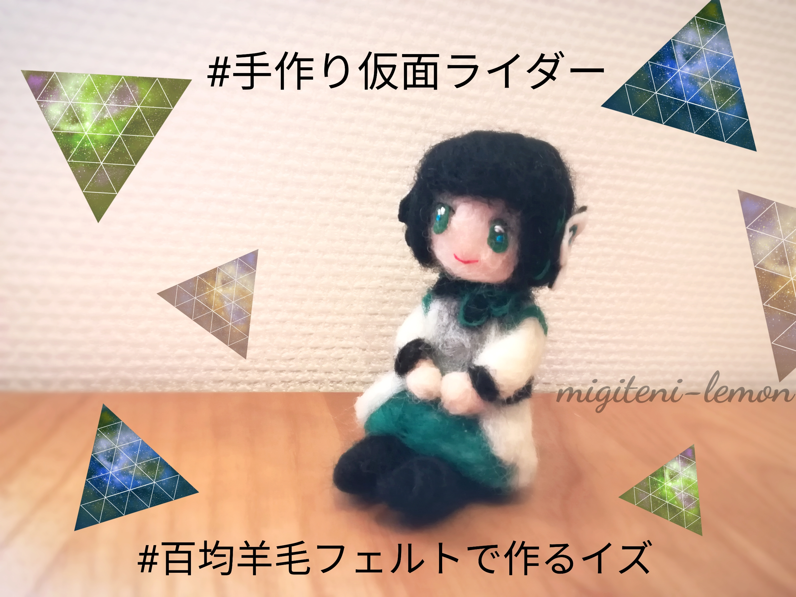 kamenrider01-izu-ai-felt