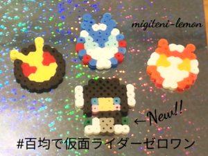 kamen-rider01-izu-new