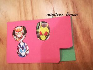 ana-paper-card-gift2019