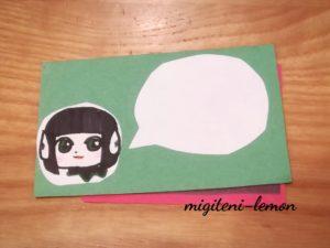 izu-ai-message-card