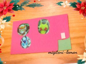 kamen-rider-card-xmas