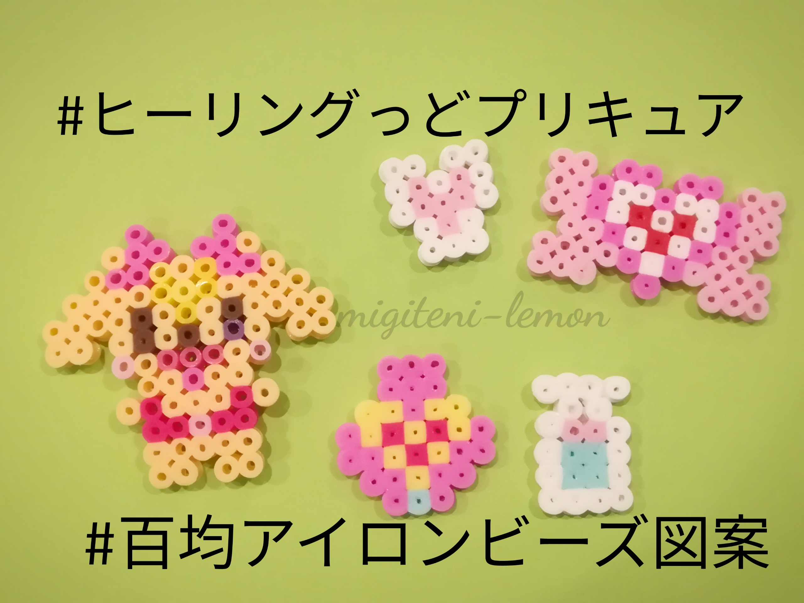 healing-precure-iron-rate