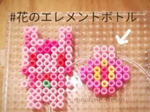 flower-precure-elementbottle