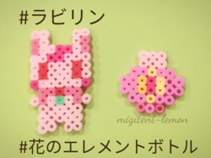 rabbit-precure-handmade