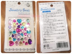 jewel-seal-seria