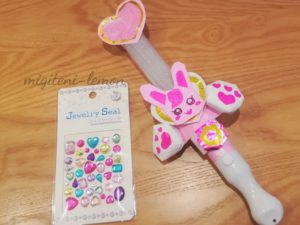 healing-precure-pink-stick