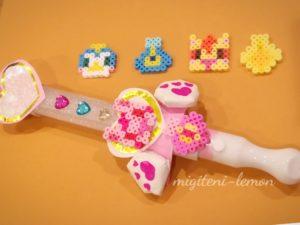 iron-beads-animal-100kin-precure