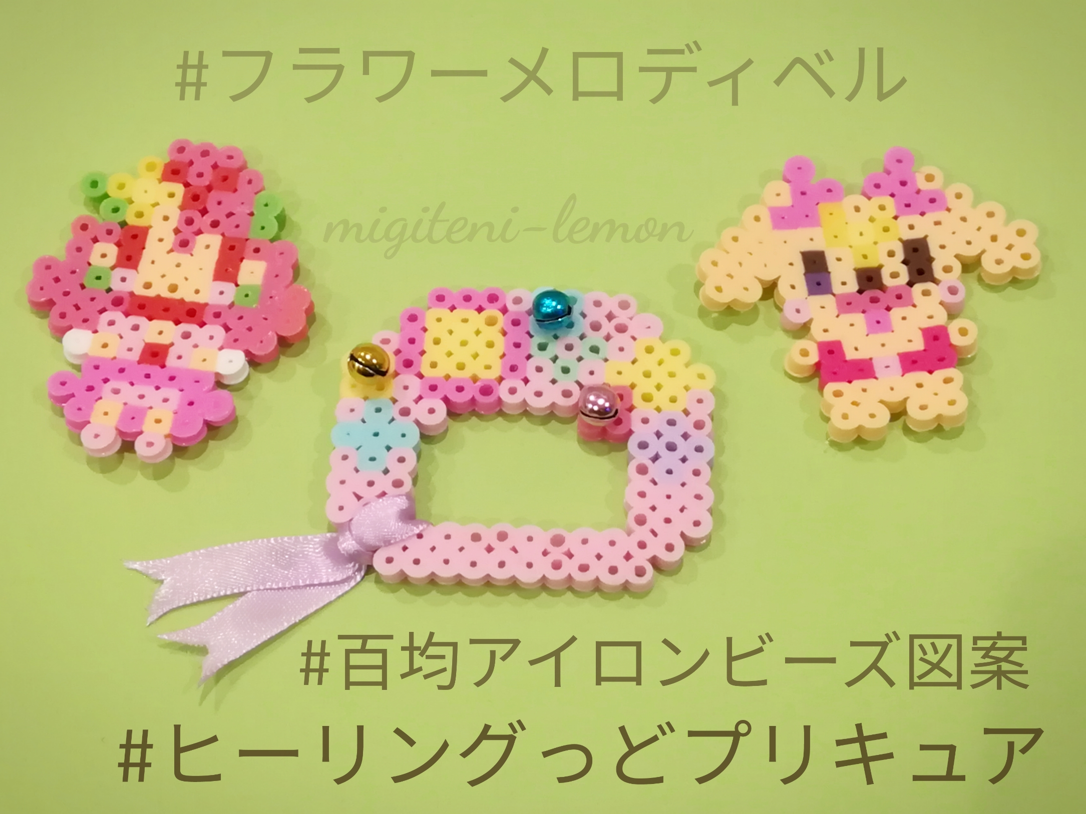 iron-beads-flower-bell-precure
