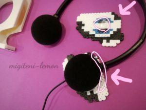 tape-howto-make-module