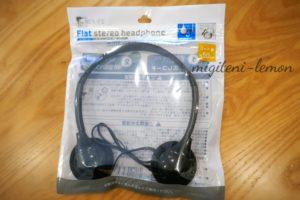 headphone-seria-100yenshop