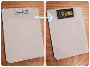 back-handmade-card-gift-kids