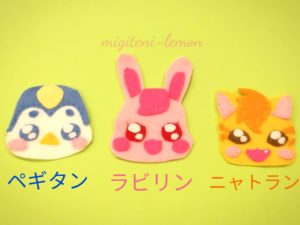 healingood-precure-handmade-animal
