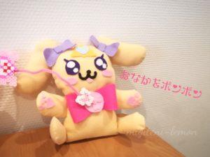 girls-handmade-toy-precure2020