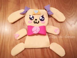 felt-precure-dog-princess
