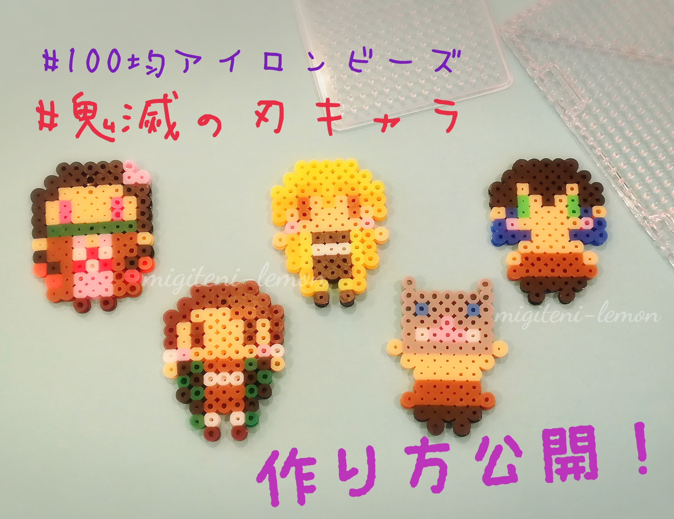 kimetsu-character-daiso