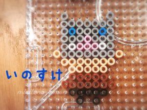 inosuke-kimetsu-handmade-beads