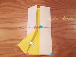 origami-easy-kawaii-kimetsu
