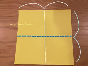 origami-howtomake-kimetsu