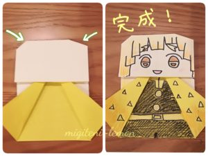 zenitsu-kimetsu-origami-kawaii