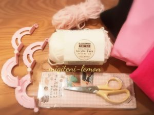switch-atsumori-seria-handmade