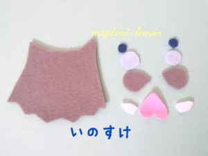 inosuke-handmade-100kin-felt