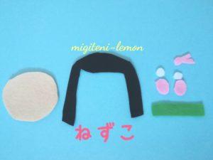 nezuko-kawaii-handmade-daiso