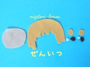 zenitsu-kimetsu-handmade-kawaii