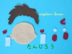 tanjirou-daiso-felt-handmade