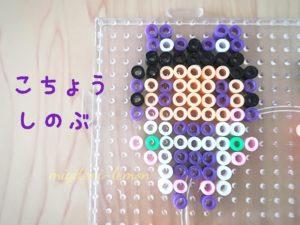 kochou-shinobu-kimetsu-handmade