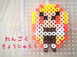rengoku-kyoujurou-kimetsu-handmade