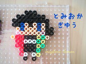 tomioka-giyu-kimetsu-handmade