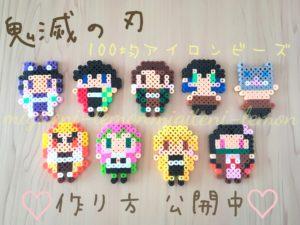 kimetsu-daiso-beads-craft