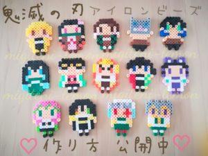 kimetsu-kawaii-handmade-daiso