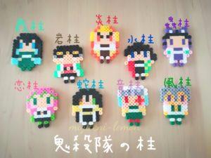kimetsu-kawaii-hashira-handmade