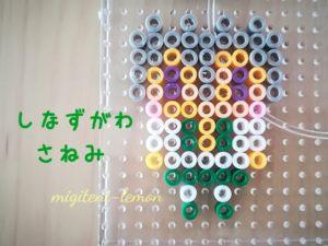 shinazugawa-sanemi-kimetsu-handmade