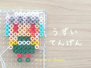 uzui-tengen-kimetsu-handmade