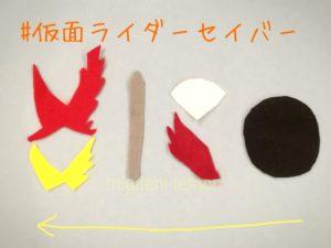saber-felt-daiso-handmade-item