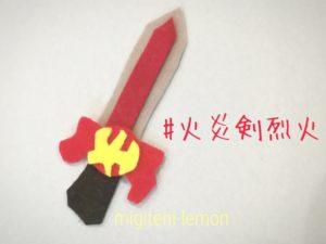 saber-sword-kamenrider-handmade