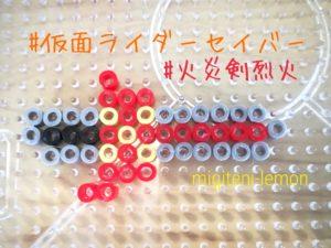 saber-sword-daiso-beads