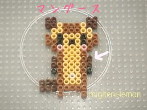 mongoose-zuan-daiso-beads