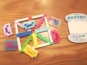 tapioka-park-handmade-beads